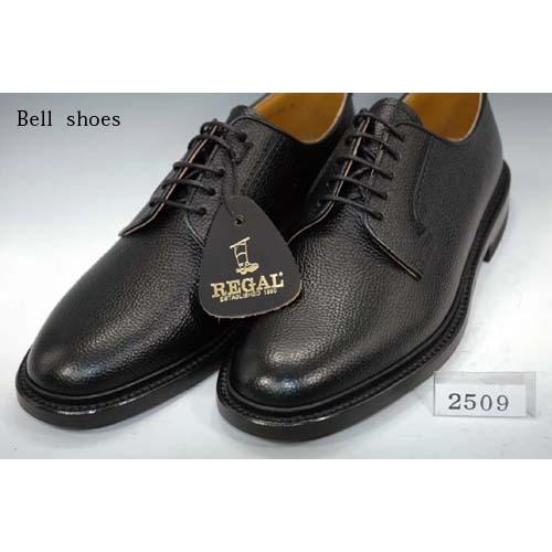 【REGAL】 リーガル 2509 NEB (キングサイズ) 黒        プレーントゥ