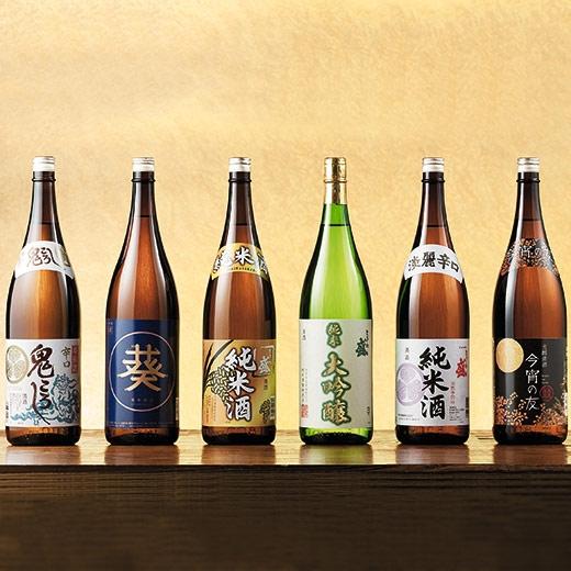 純米大吟醸入り地酒蔵の晩酌酒飲みくらべ一升瓶6本組