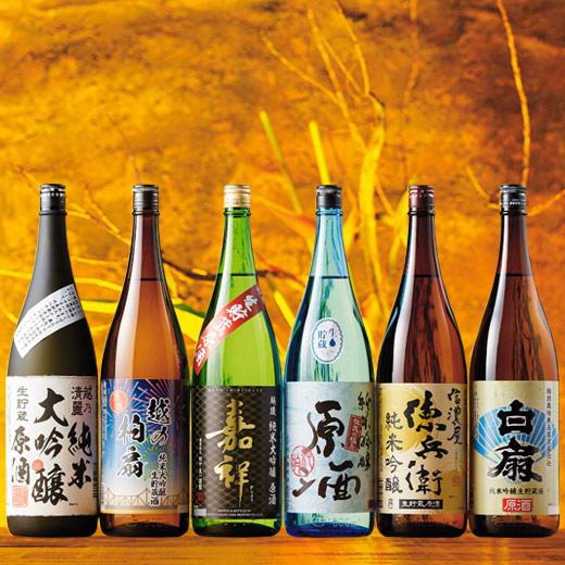 【早期特典】まとめて6蔵 純米系生貯蔵原酒 一升瓶6本組
