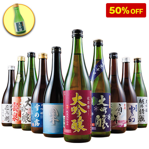 【50%OFF!プレゼント付】全10酒蔵の大吟醸飲みくらべ10本組 飲み比べ 飲み比べセット 日本酒 大吟醸