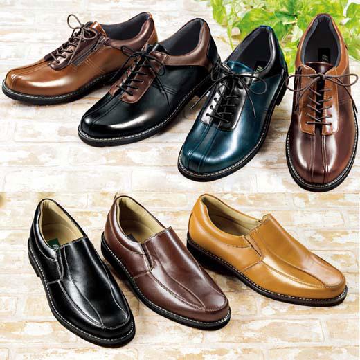 軽量革命はっ水選べるカジュアル紳士靴ベルーナ【40代50代60