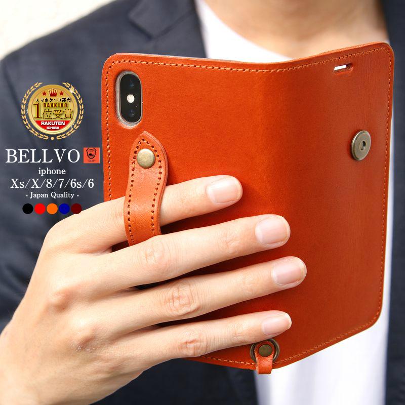 6cd96876b6 ビジネス使いにちょうど良い!おすすめのiPhoneケースランキング【1 ...