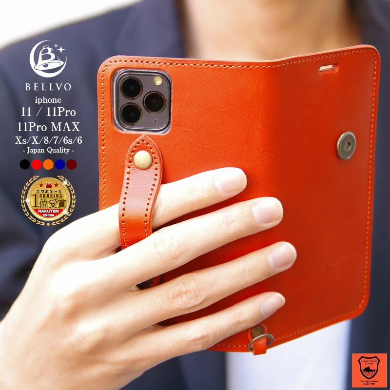 【iPhone12 Pro Max対応】手帳型カバーのおすすめを教えて