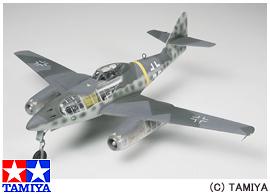 【タミヤ】 マスターワークコレクション No.21 1/48 Me262A-1a(クリヤー) (完成品) 【玩具:プラモデル:ミリタリー:戦闘機・戦闘用ヘリコプター】【マスターワークコレクション (航空機)】【TAMIYA】