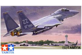 【タミヤ】 1/32 エアークラフトシリーズ No.04 マクダネル・ダグラス F-15Cイーグル 【玩具:プラモデル:ミリタリー:戦闘機・戦闘用ヘリコプター】【1/32 エアークラフトシリーズ】【TAMIYA】
