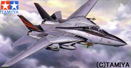 【タミヤ】 1/32 エアークラフトシリーズ No.13 グラマン F-14A トムキャット「ブラックナイツ」 【玩具:プラモデル:ミリタリー:戦闘機・戦闘用ヘリコプター】【1/32 エアークラフトシリーズ】【TAMIYA】