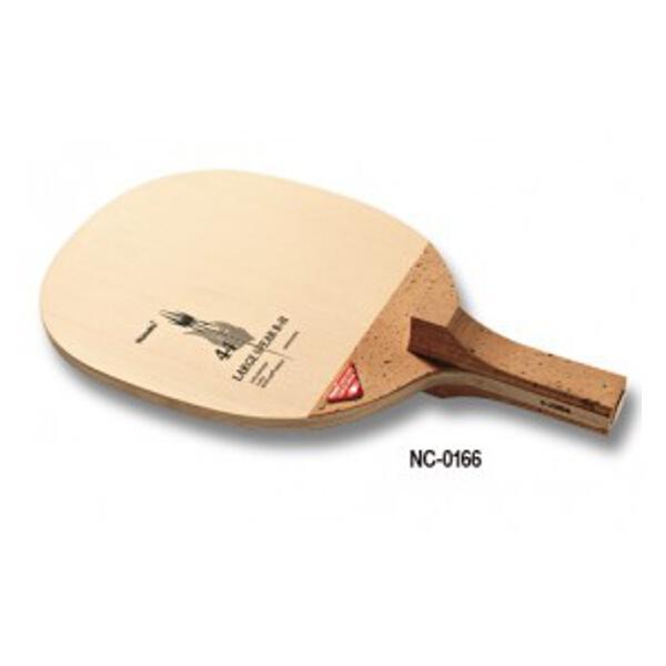 【ニッタク】 ラージスピア R-H ラージボール用卓球ラケット #NC-0166 【スポーツ・アウトドア:卓球:ラケット】【NITTAKU】