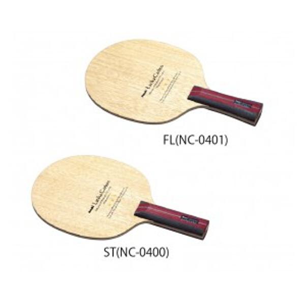 【ニッタク】 ラティカカーボン FL 卓球ラケット #NC-0401 【スポーツ・アウトドア:卓球:ラケット】【NITTAKU】