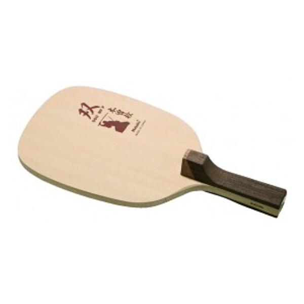 【ニッタク】 双 MF P 卓球ラケット #NE-6695 【スポーツ・アウトドア:卓球:ラケット】【NITTAKU】