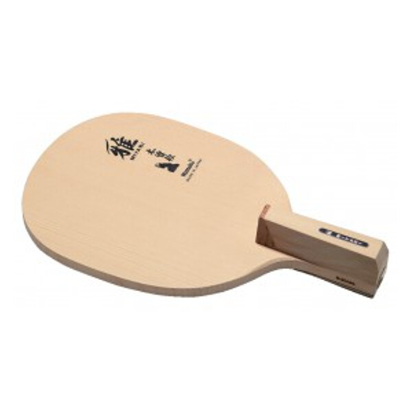 【ニッタク】 雅 R 卓球ラケット #NE-6697 【スポーツ・アウトドア:卓球:ラケット】【NITTAKU】