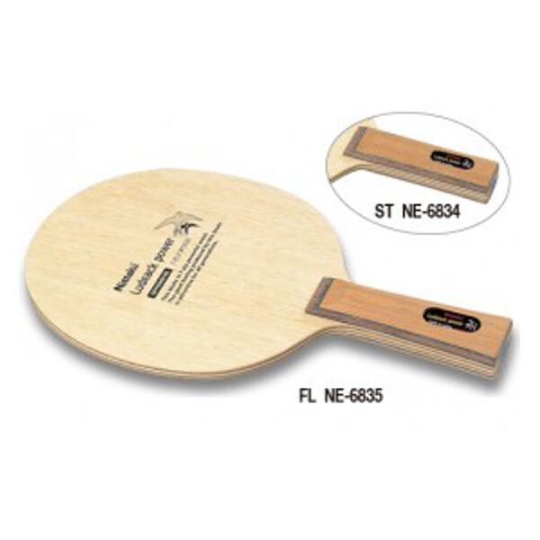 【ニッタク】 ルディアックパワ― FL 卓球ラケット #NE-6835 【スポーツ・アウトドア:卓球:ラケット】【NITTAKU】