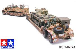 【最大10%offクーポン(要獲得) 3/27 20:00~3/31 9:59まで】 【送料無料(沖縄・離島を除く)】 1/35 ミリタリーミニチュアシリーズ No.246 ドイツ18トン重ハーフトラック戦車運搬車(ドイツ18トンハーフトラック+戦車運搬用トレーラーSd.Ah.116) 【タミヤ】【TAMIYA】