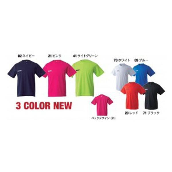 【ニッタク】 ドライTシャツ 卓球ウェア [カラー:ピンク] [サイズ:130] #NX-2062-21 【スポーツ・アウトドア:卓球:ウェア:メンズウェア:シャツ】【NITTAKU】:ビューティーファクトリー:ベルモ