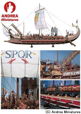 【アンドレア・ミニチュアズ】 1/32 ドイツ・Uボート VII C LP-09 古代ローマの二橈漕(どうそう)船 【玩具:模型:船舶】【1/32 ドイツ・Uボート VII C】【ANDREA MINIATURES】