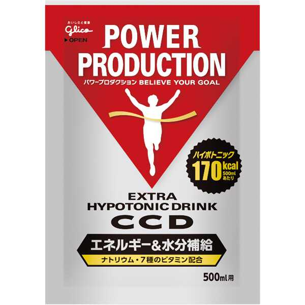 パワープロダクション CCDドリンク(500ml用) #G17233 45g