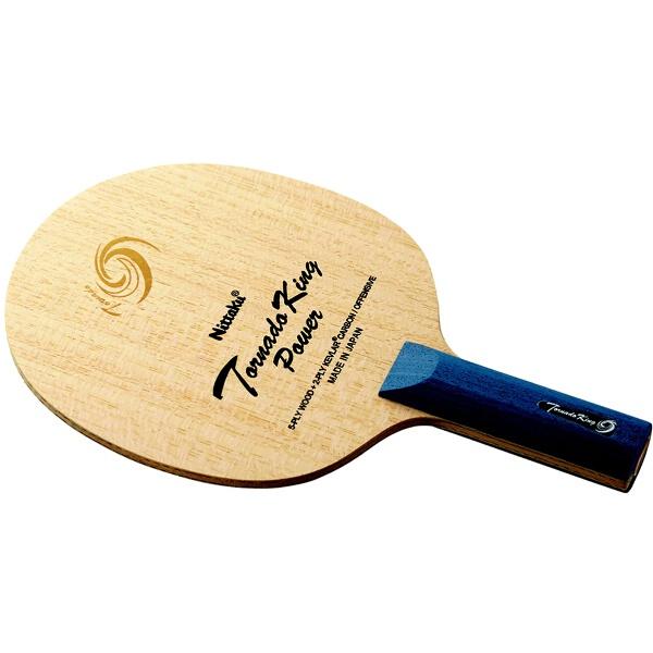 【ニッタク】 トルネードKパワ― ST 卓球ラケット #NC-0410 【スポーツ・アウトドア:卓球:ラケット】【NITTAKU】