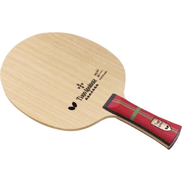 【バタフライ】 アポロ二ア ZLC FL 卓球ラケット #36831 【スポーツ・アウトドア:卓球:ラケット】【BUTTERFLY】