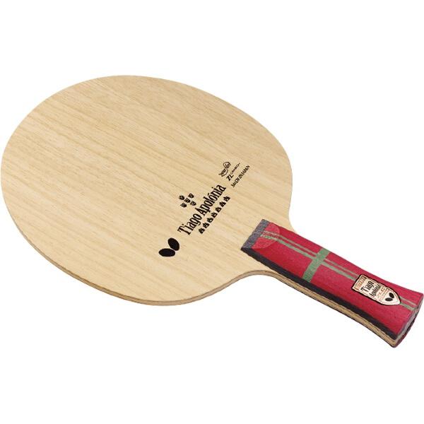 【バタフライ】 アポロ二ア ZLC AN 卓球ラケット #36832 【スポーツ・アウトドア:卓球:ラケット】【BUTTERFLY】