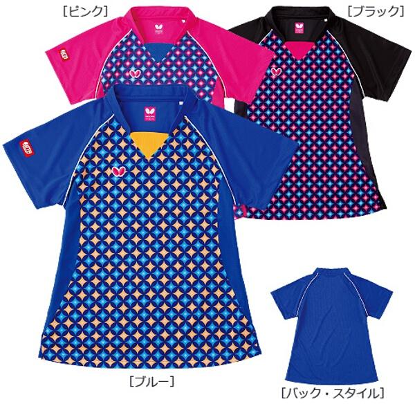 ジェムステーン・シャツ(レディース) 卓球ウェア [カラー:ピンク] [サイズ:O] #45019-008