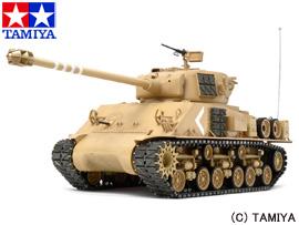 【タミヤ】 1/16 ラジオコントロールタンク No.31 M51スーパーシャーマン フルオペレーションセット 【玩具:ラジコン:ミリタリー:戦車】【1/16 ラジオコントロールタンク】【TAMIYA 1/16RC M51 SUPER SHERMAN FULL-OPTION COMPLETE KIT】
