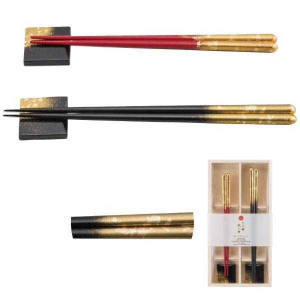 霞流し 箸・箸置きセット A151-09031 :ビューティーファクトリー