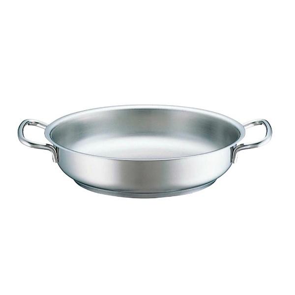 【フィスラ―】 フィスラ― サーブパン 20cm 84-358-201 【キッチン用品:調理用具・器具:フライパン:アルミ:~20cm:IH/ガス両方対応】【FISSLER】