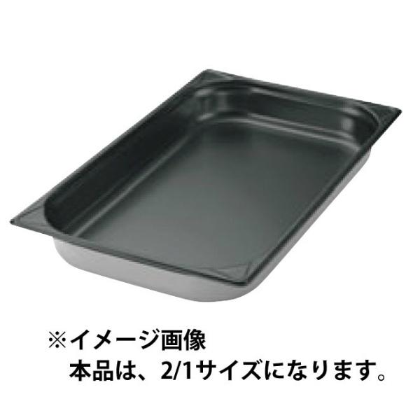 【江部松商事】 EBM GNパン ノンスティック加工 2/1 20mm 【キッチン用品:食器・食卓用品:食器】【EBEMATU SYOUJI】