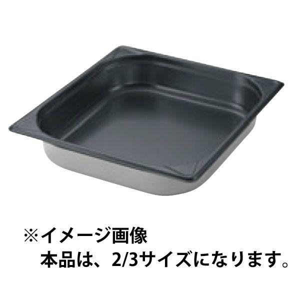 【江部松商事】 EBM GNパン ノンスティック加工 2/3 200mm 【キッチン用品:食器・食卓用品:食器】【EBEMATU SYOUJI】