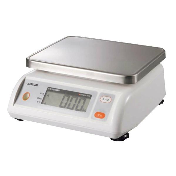 【カスタム】 カスタム デジタル防水はかり CS-20KWP 20kg 【キッチン用品:調理用具・器具:計量器:キッチンスケール】【CUSTOM】