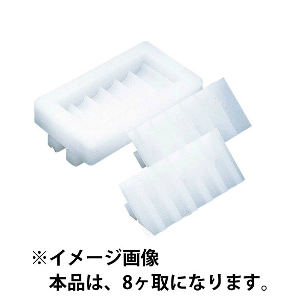 【天領まな板】 PE 手巻 押し型(2) 8ヶ取 【キッチン用品:調理用具・器具:キッチンツール・下ごしらえ用品】【TENRYO MANAITA】