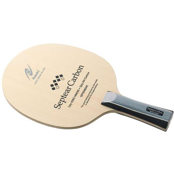 【ニッタク】 セプティアーカーボン FL(フレア) 卓球ラケット #NC-0413 【スポーツ・アウトドア:卓球:ラケット】【NITTAKU】