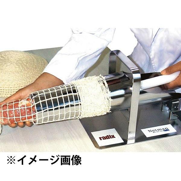 【江部松商事】 ネットマン3 10型 【キッチン用品:調理用具・器具:キッチンツール・下ごしらえ用品】【EBEMATU SYOUJI】