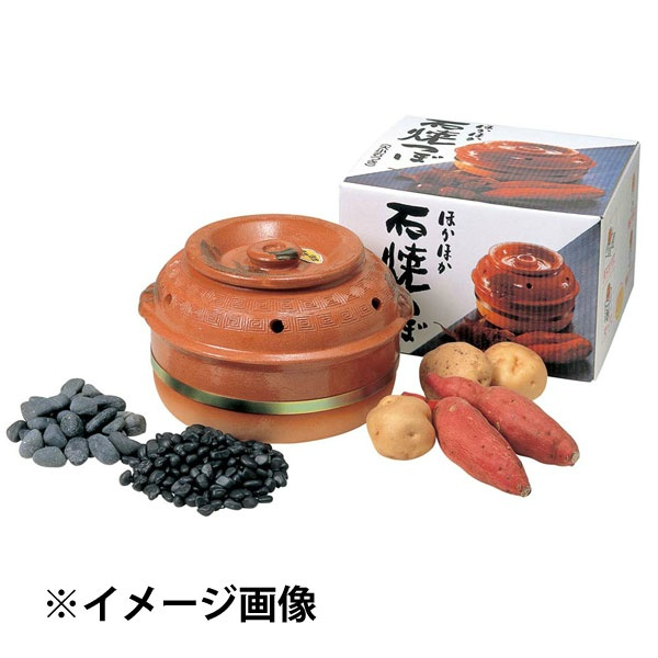 【キンカ】 陶器 石焼きいもつぼ C15-1 大 【キッチン用品:調理用具・器具】【KINKA】