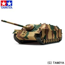 【タミヤ】 1/16 ラジオコントロールタンク No.38 ドイツ IV号駆逐戦車/70(V)ラング フルオペレーションセット (プロポ付) 【玩具:ラジコン:ミリタリー:戦車】【1/16 ラジオコントロールタンク】【TAMIYA】