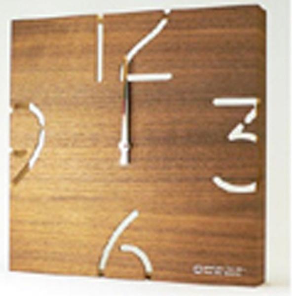 【ヤマト工芸】 掛け時計 PUZZLE 電波時計 ウォールナット 【インテリア・寝具・収納:時計:掛け時計】【YAMATO KOUGEI】