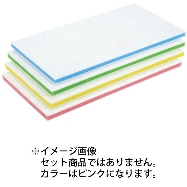 【三洋化成】 ポリエチレン抗菌カラーまな板 CKP-20M (600×300×20) ピンク 【キッチン用品:調理用具・器具:まな板:プラスチック製】【ポリエチレン抗菌カラーまな板 (600×300×20)】【SANYOKASEI】