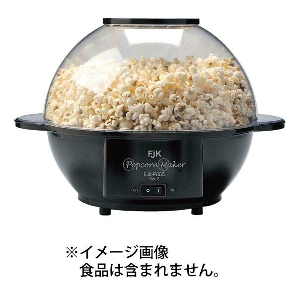 【フジキン】 コーンポッパー3 102306 【キッチン用品:調理用具・器具:お菓子作りアイテム】【FUJIKIN】