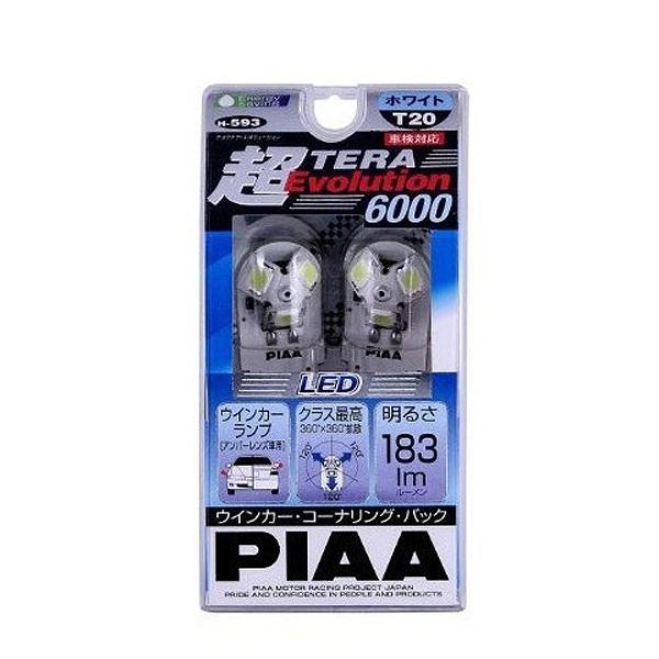 【PIAA】 LEDウィンカーランプ 超TERA T20 6000K #H593 2灯入り 【カー用品:ライトランプ:ウィンカー】【PIAA】