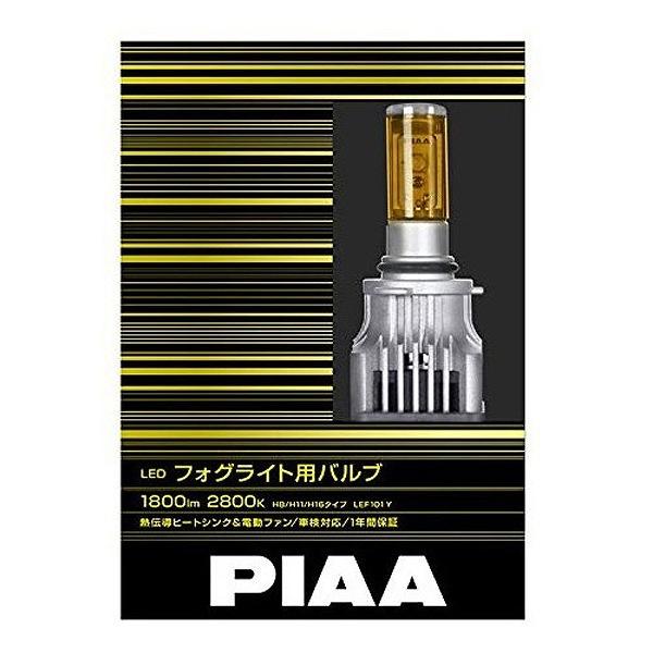 【PIAA】 TERZO ダイレクトレールタイプ フットセット #EF102A 【カー用品:外装パーツ:キャリア・ラック:ベースキャリア】【TERZO】【PIAA】