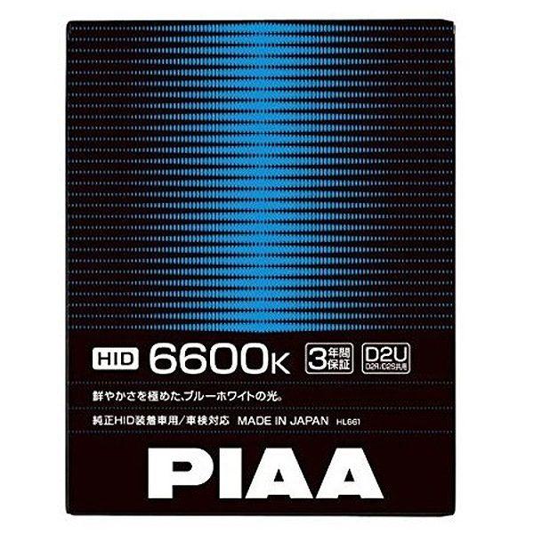 【PIAA】 純正交換HIDバルブ D2R/D2S 6600K #HL661 2灯入り 【カー用品:ライトランプ:ヘッドライト:HID】【PIAA】