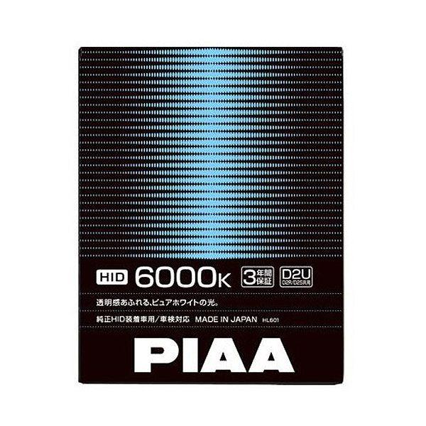 【PIAA】 純正交換HIDバルブ D2S/D2R 6000K #HL601 2灯入り 【カー用品:ライトランプ:ヘッドライト:HID】【PIAA】