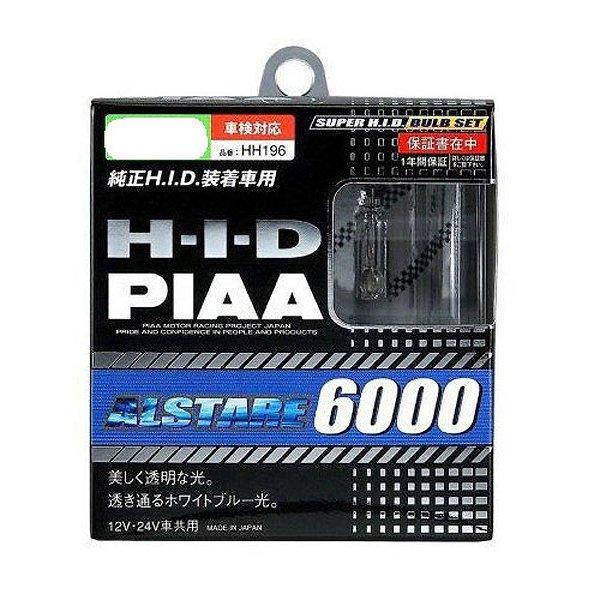 【PIAA】 HID 純正交換タイプ D2R 6000K アルスターホワイト #HH196 2灯入り 【カー用品:ライトランプ:ヘッドライト:HID】【PIAA】