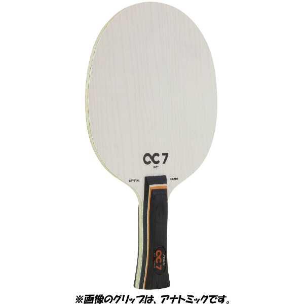 【スティガ】 シェイクラケット CC7 NCT FLA(フレア) #109735 【スポーツ・アウトドア:スポーツ・アウトドア雑貨】【STIGA CC7 NCT MASTER】