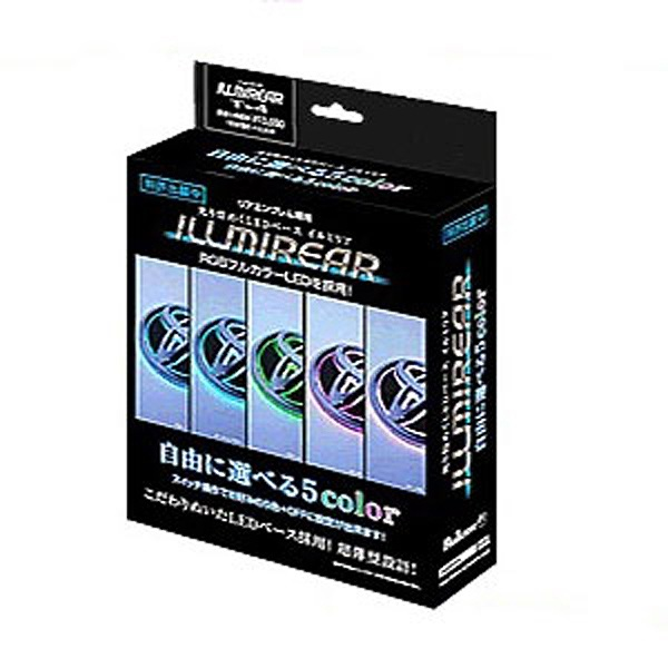 【フジ電気工業】 Bullcon LEDプレートイルミ リア #T‐1 【カー用品:セキュリティ・セーフティ用品】【FUJI‐DENKI】
