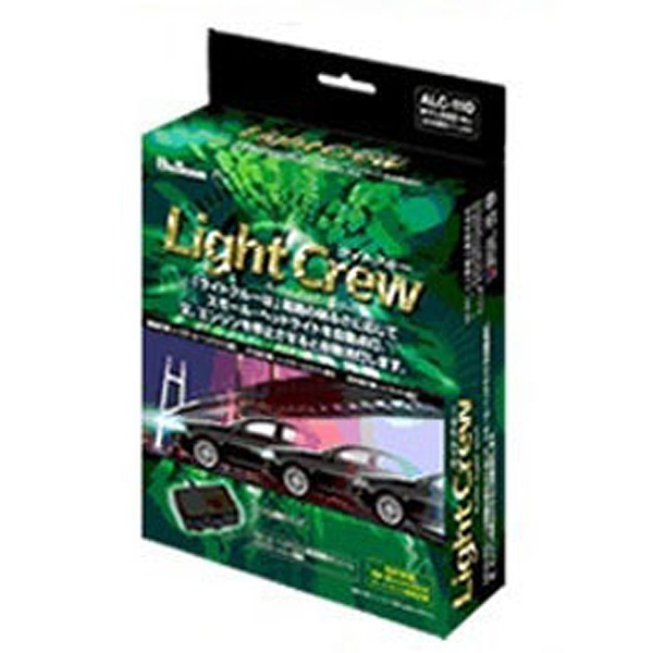 【フジ電気工業】 Bullcon ライトクル― #ALC‐131 【カー用品:ライトランプ】【FUJI‐DENKI】