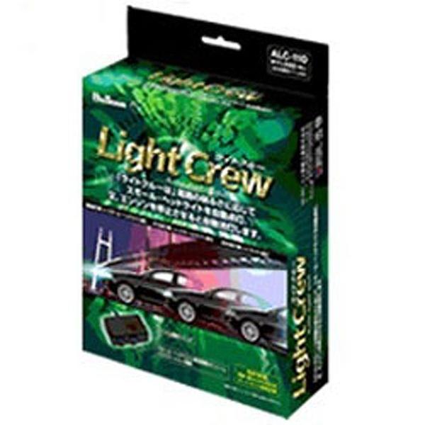【フジ電気工業】 Bullcon ライトクル― #ALC‐150 【カー用品:ライトランプ】【FUJI‐DENKI】