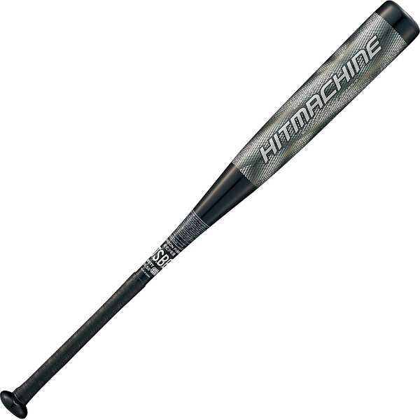 【ゼット】 少年軟式野球FRPバット ヒットマシーン 78cm440g平均 [カラー:ブラック] #BCT77878-1900 【スポーツ・アウトドア:その他雑貨】【ZETT】
