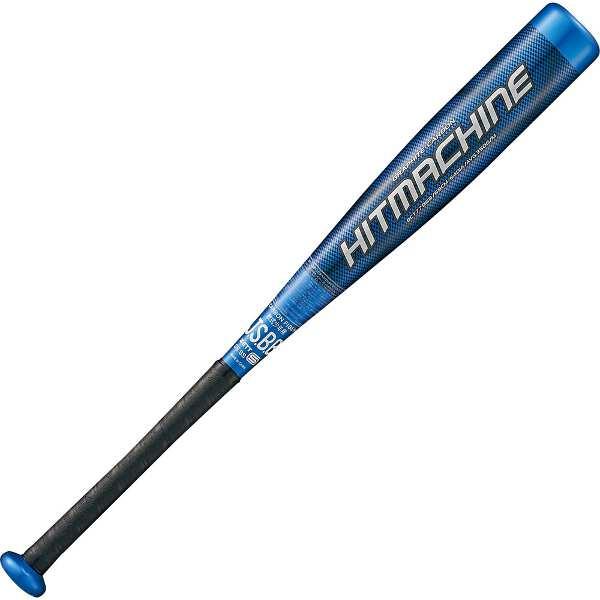 少年軟式野球FRPバット ヒットマシーン 68cm350g平均 [カラー:ブルー] #BCT77868-2300