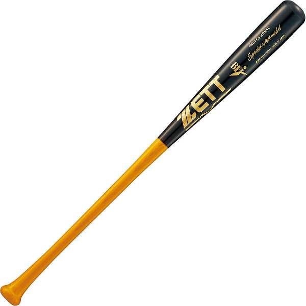 【ゼット】 硬式野球木製バット スペシャルセレクトモデル 84cm900g平均 [カラー:ライトイエロー×ブラック] #BWT16814-5319MO 【スポーツ・アウトドア:野球・ソフトボール:バット:大人用バット】【ZETT】
