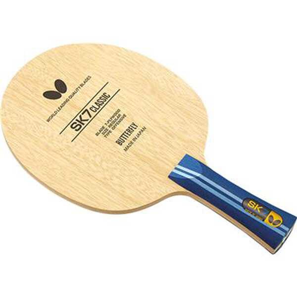 SK7クラシック FL 卓球ラケット #36881